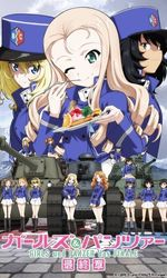 Girls and tanks the final: Part IIen streaming
