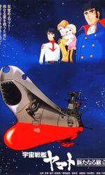 宇宙戦艦ヤマト 新たなる旅立ちen streaming