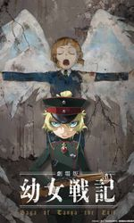 Saga of Tanya The Evil: The Movieen streaming