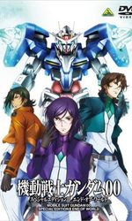 Mobile Suit Gundam 00 Special Edition II: End of Worlden streaming