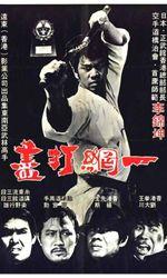 Yi wang da shuen streaming