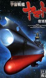 宇宙戦艦ヤマト 復活篇en streaming