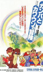ガンバとカワウソの冒険en streaming