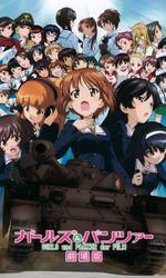 Girls und Panzer Movieen streaming