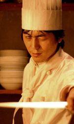 완벽한 도미 요리en streaming