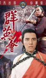Les Maîtres de l'épéeen streaming