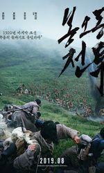 The Battle : roar to victoryen streaming