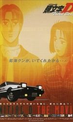 Initial D Third Stage : The Movieen streaming