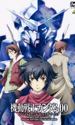 Mobile Suit Gundam 00 Special Edition I: Celestial Beingen streaming