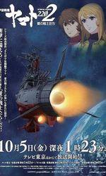 Uchuu Senkan Yamato 2202: Ai no Senshi-tachien streaming