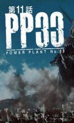 Power Plant No.33en streaming