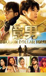 Million Dollar Manen streaming