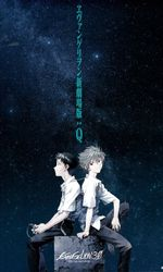Evangelion - 3.33 You Can (Not) Redoen streaming