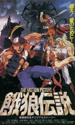 Fatal Fury 3: Le filmen streaming