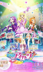 劇場版 アイカツ!en streaming