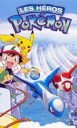 Les Héros Pokémonen streaming