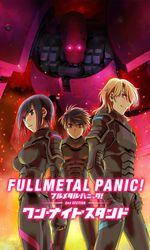 フルメタル・パニック!ディレクターズカット版 第2部:「ワン・ナイト・スタンド」編en streaming