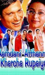 Aamdani Atthanni Kharcha Rupaiyaen streaming