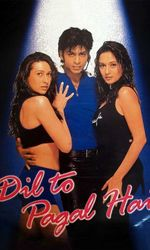 Dil To Pagal Haien streaming