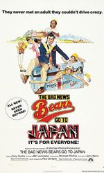 The Bad News Bears Go to Japanen streaming