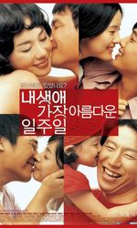 All for Loveen streaming