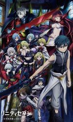 Trinity Seven: Heavens Library & Crimson Lorden streaming