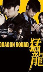 Dragon Squaden streaming