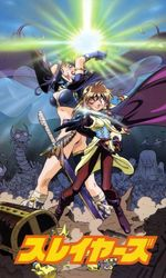 Slayers : The Motion Pictureen streaming