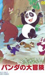 パンダの大冒険en streaming