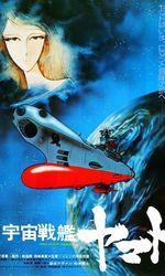 宇宙戦艦ヤマトen streaming