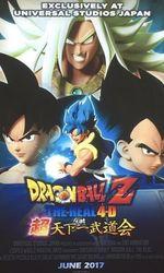 Dragon Ball Z: The Real 4-D at 超天下一武道会en streaming