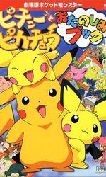 Pikachu & Pichuen streaming