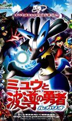 Pokémon : Lucario et le Mystère de Mewen streaming