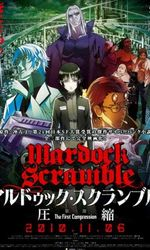 Mardock Scramble : The First Compressionen streaming