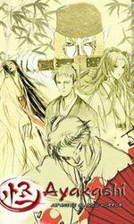怪~ayakashi~ Japanese Classic Horroren streaming