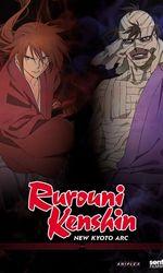 Rurouni Kenshin: New Kyoto Arcen streaming