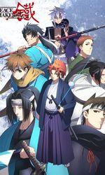 Peace Maker Kurogane: Frienden streaming