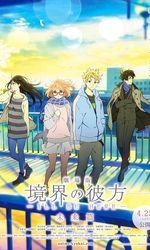 Kyoukai no Kanata Movie : I'll Be Here - Mirai-henen streaming