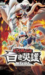 Pokémon 14 - Pokémon, le film noir : Victini et Reshiramen streaming