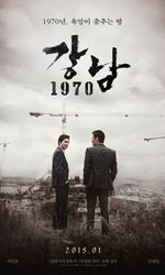 Gangnam 1970en streaming