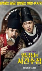 The King's Case Noteen streaming