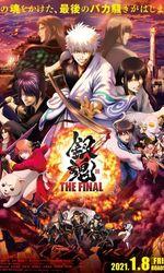 銀魂 THE FINALen streaming