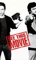 See This Movieen streaming