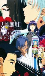 Tenchi Muyo! In Love 2 - Le Filmen streaming