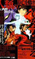 Neon Genesis Evangelion: Death and Rebirthen streaming