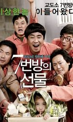 Miracle in Cell No. 7en streaming