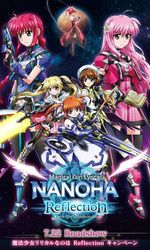 Magical Girl Lyrical Nanoha Reflectionen streaming