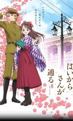 Haikara-san: Here Comes Miss Modernen streaming