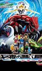 Pokémon : Jirachi, le génie des vœuxen streaming