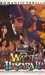 Waqt Hamara Haien streaming